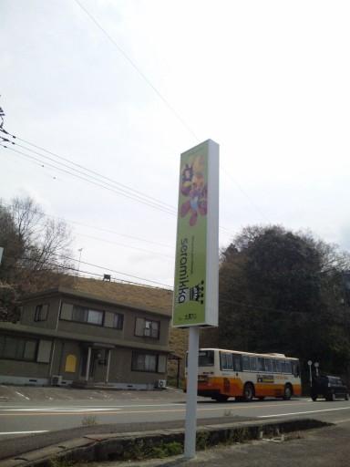 100328seramikka2