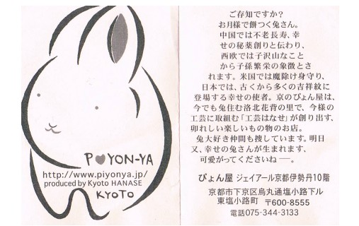 130218pyonya_2