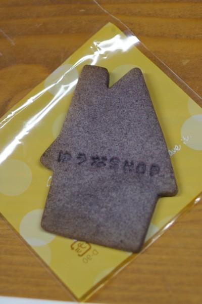141224cookie