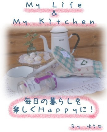 080301kitchencard