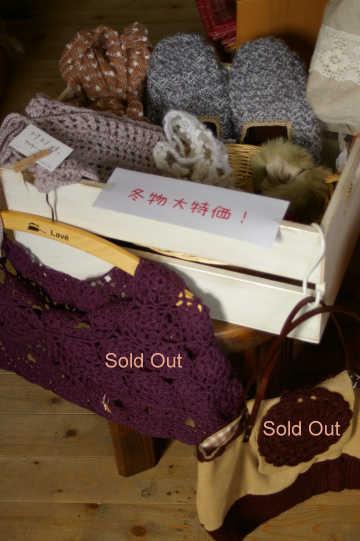 090204sale