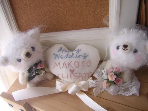 Weddingbear3